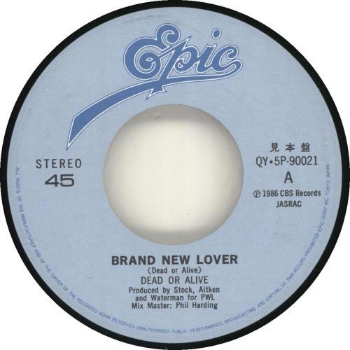 Dead Or Alive Brand New Lover Japanese Promo 7 vinyl