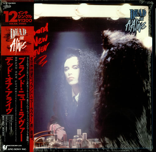 Dead Or Alive Brand New Lover Japanese 7 vinyl picture