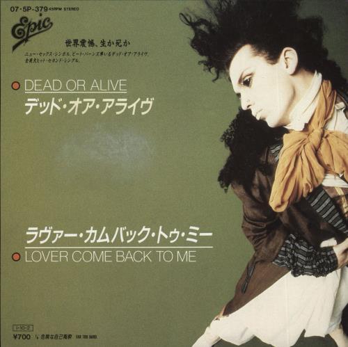 "Dead Or Alive Lover Come Back 7"" vinyl single (7 inch record) Japanese DOA07LO39998"