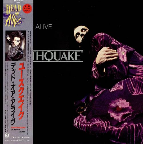 Dead Or Alive Youthquake vinyl LP album (LP record) Japanese DOALPYO19563