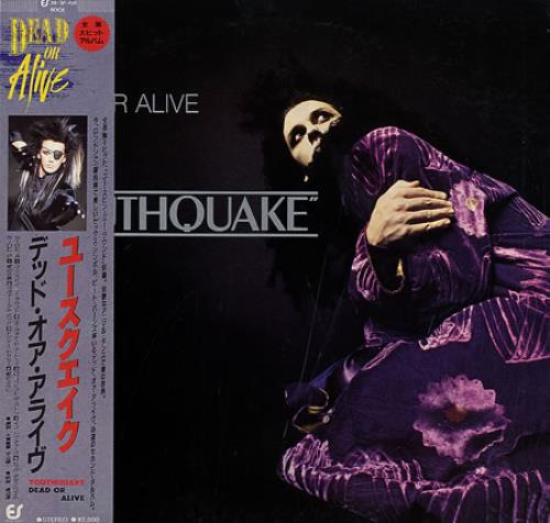 Dead Or Alive Youthquake vinyl LP album (LP record) Japanese DOALPYO59268