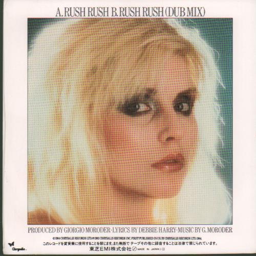 "Debbie Harry Rush Rush 7"" vinyl single (7 inch record) Japanese DEB07RU119404"