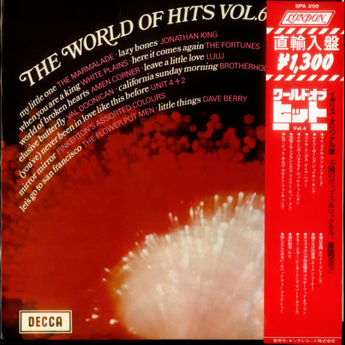 Decca The World Of Hits Vol. 6 vinyl LP album (LP record) Japanese D1KLPTH540312
