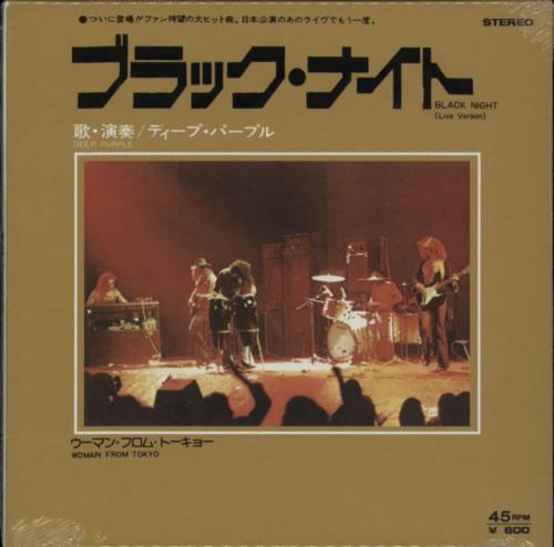 "Deep Purple Black Night - Live - RSD 7"" vinyl single (7 inch record) UK DEE07BL602873"