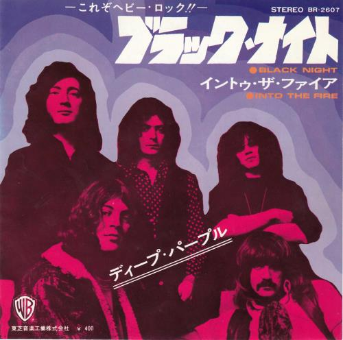 "Deep Purple Black Night 7"" vinyl single (7 inch record) Japanese DEE07BL207643"