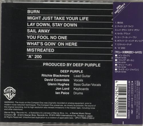 Deep Purple Burn CD album (CDLP) Japanese DEECDBU723772