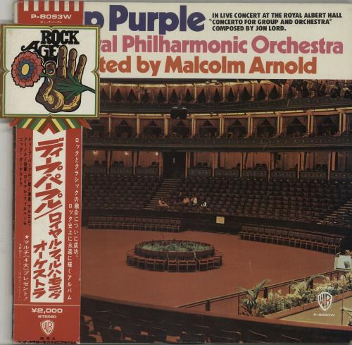 Deep Purple Concerto For Group And Orchestra - Rock Age obi vinyl LP album (LP record) Japanese DEELPCO651201