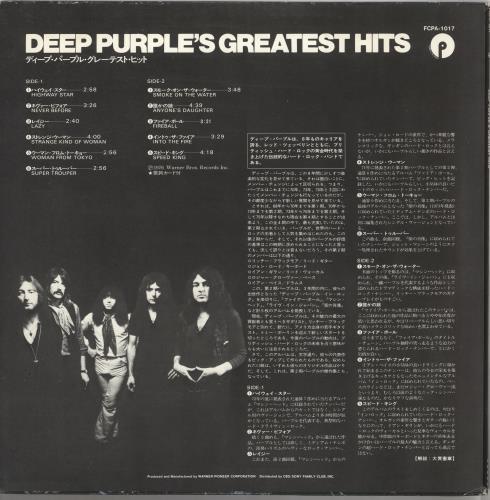Deep Purple Greatest Hits vinyl LP album (LP record) Japanese DEELPGR162618