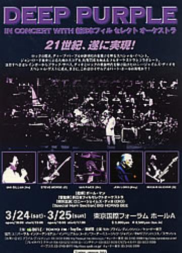Deep Purple In Concert With handbill Japanese DEEHBIN252517