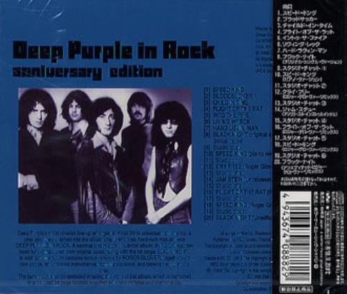 Deep Purple In Rock 25th Anniversary Edition Japanese Cd