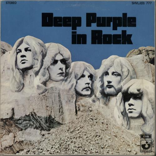 Deep Purple In Rock - 2nd vinyl LP album (LP record) South African DEELPIN648290
