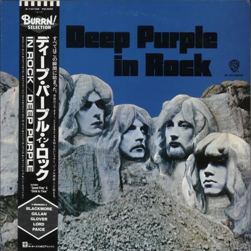 Deep Purple In Rock - Black Obi vinyl LP album (LP record) Japanese DEELPIN711195