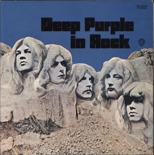 Deep Purple In Rock vinyl LP album (LP record) Japanese DEELPIN331748