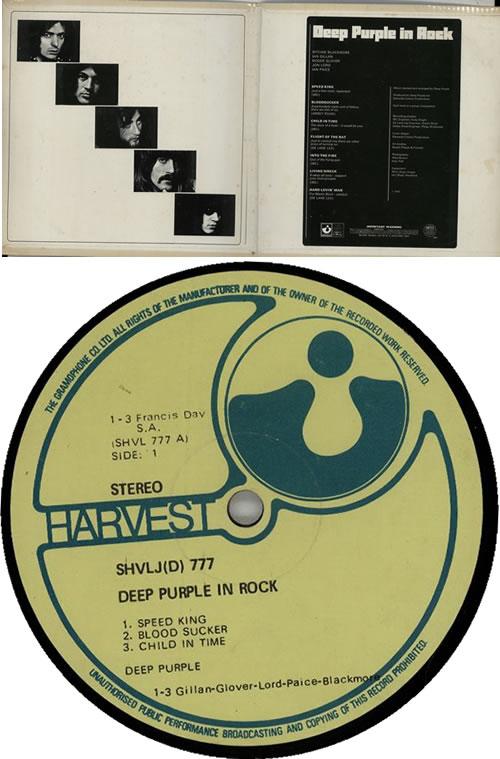 Deep Purple In Rock vinyl LP album (LP record) South African DEELPIN629462