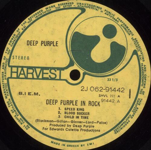 Deep Purple In Rock vinyl LP album (LP record) Greek DEELPIN729980