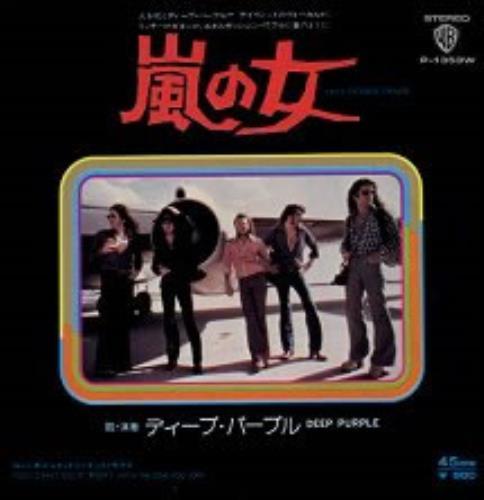 """Deep Purple Lady Double Dealer 7"""" vinyl single (7 inch record) Japanese DEE07LA40330"""