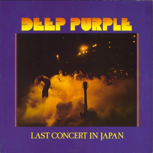 Deep Purple Last Concert In Japan vinyl LP album (LP record) Dutch DEELPLA253947