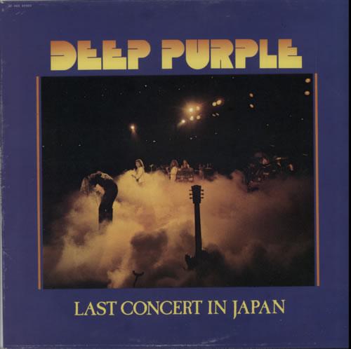 Deep Purple Last Concert In Japan vinyl LP album (LP record) French DEELPLA598877
