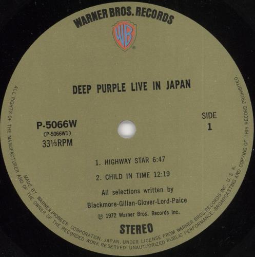 Deep Purple Live In Japan - 1st + Film Cell 2-LP vinyl record set (Double Album) Japanese DEE2LLI624871