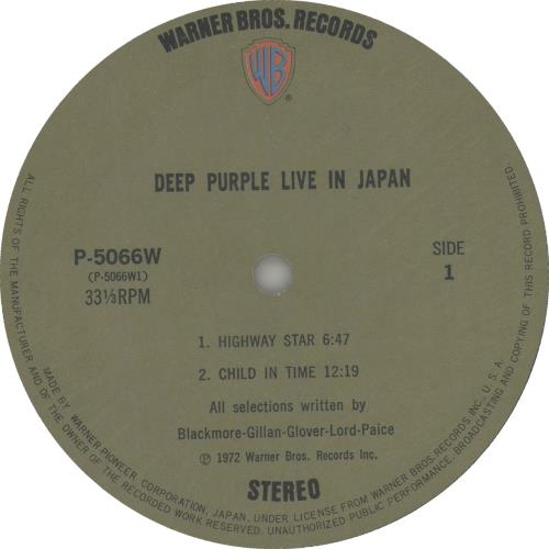 Deep Purple Live In Japan - 1st 2-LP vinyl record set (Double Album) Japanese DEE2LLI662708
