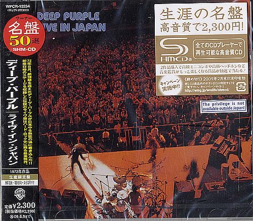 Deep Purple Live In Japan Japanese Shm Cd 451326