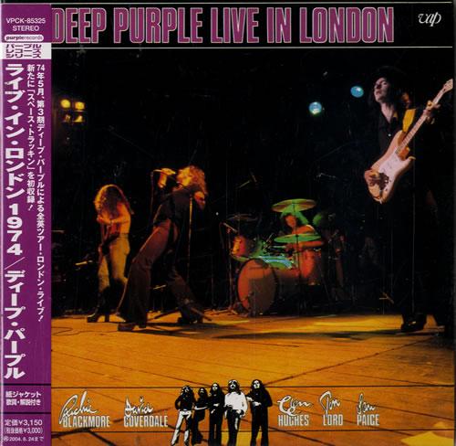 Deep Purple Live In London 2 CD album set (Double CD) Japanese DEE2CLI478801