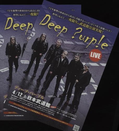 Deep Purple Live In Tokyo 2014 handbill Japanese DEEHBLI678237