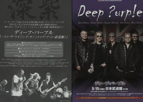 Deep Purple Live In Tokyo 2016 handbill Japanese DEEHBLI677919