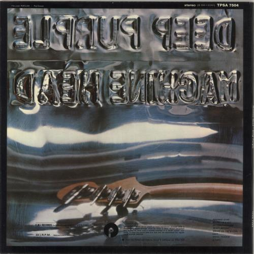 Deep Purple Machine Head - 2nd + Insert - EX vinyl LP album (LP record) UK DEELPMA362898