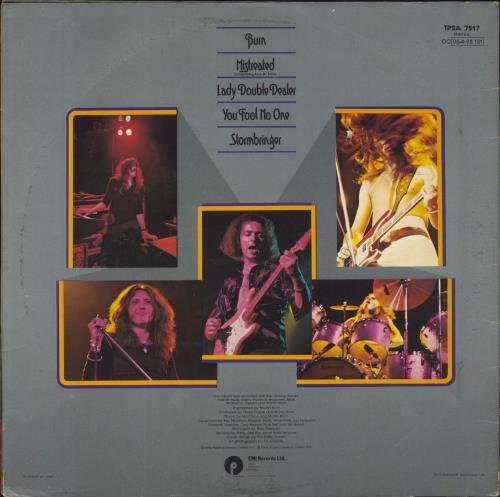 Deep Purple Made In Europe - 1st - VG+ vinyl LP album (LP record) UK DEELPMA678890
