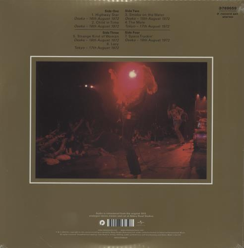 Deep Purple Made In Japan - 180gm Vinyl - Sealed 2-LP vinyl record set (Double Album) UK DEE2LMA759611