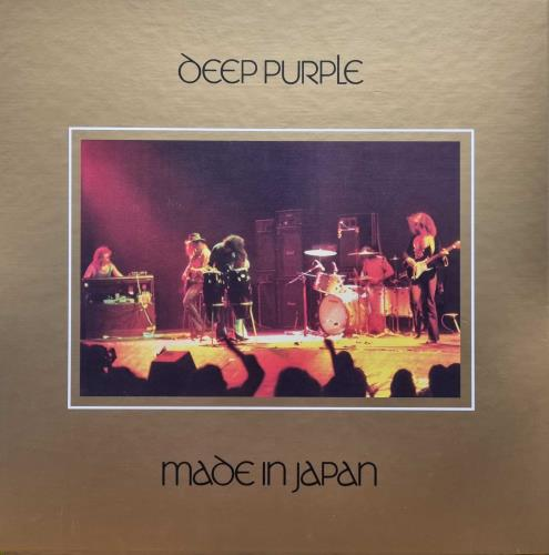 Deep Purple - Made In Japan rar mp3