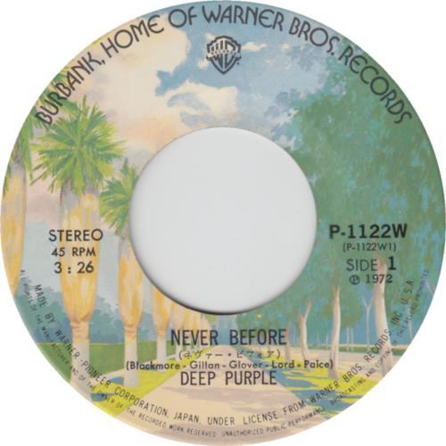 "Deep Purple Never Before - Y500 7"" vinyl single (7 inch record) Japanese DEE07NE325355"