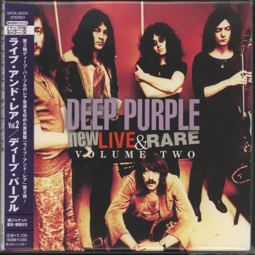 Deep Purple New Live & Rare Volume 2 CD album (CDLP) Japanese DEECDNE667964