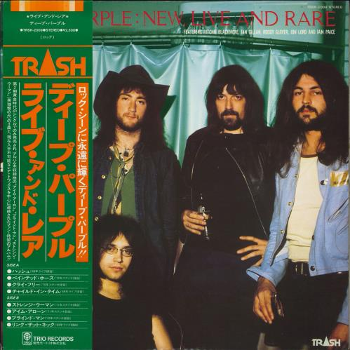 Deep Purple New Live And Rare vinyl LP album (LP record) Japanese DEELPNE72823