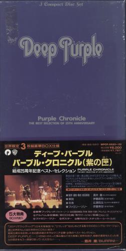 "Deep Purple Purple Chronicle - 12"" x 6"" box box set Japanese DEEBXPU181687"