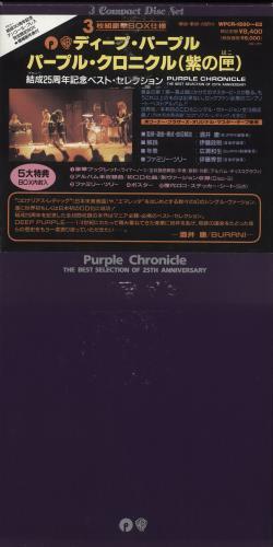 Deep Purple Purple Chronicle box set Japanese DEEBXPU112036