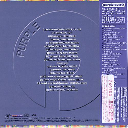 Deep Purple Purple People CD album (CDLP) Japanese DEECDPU349473