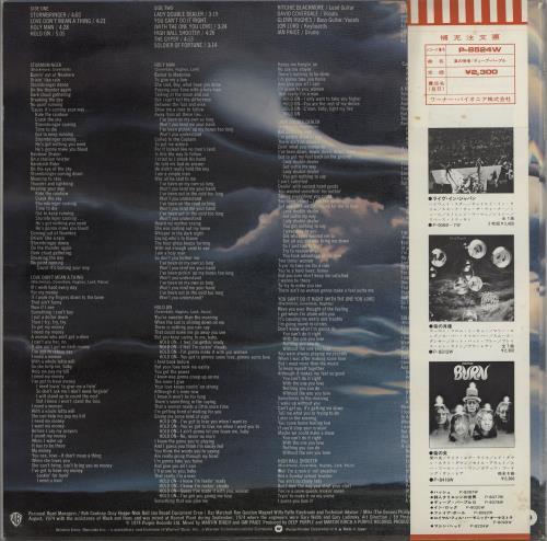 Deep Purple Stormbringer + Poster vinyl LP album (LP record) Japanese DEELPST184172