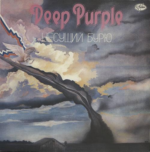 Deep Purple Stormbringer Russian Vinyl Lp Album Lp Record