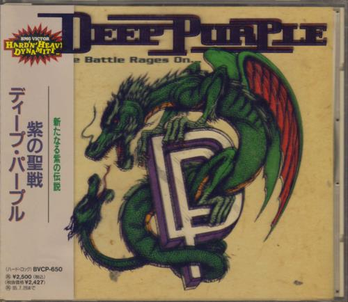 Deep Purple The Battle Rages On - Slipcase CD album (CDLP) Japanese DEECDTH148168