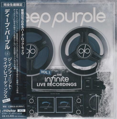 Deep Purple The Infinite Live Recordings Vol. 1 2 CD album set (Double CD) Japanese DEE2CTH713025