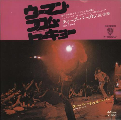 "Deep Purple Woman From Tokyo - green label 7"" vinyl single (7 inch record) Japanese DEE07WO205231"