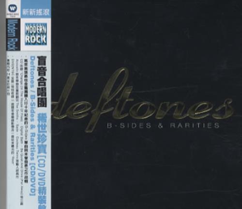 Deftones B Sides Rarities Taiwanese 2 Disc Cd Dvd Set 344173