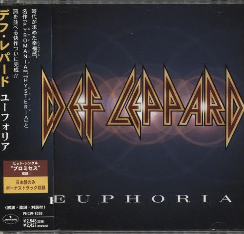 Def Leppard Euphoria CD album (CDLP) Japanese DEFCDEU207210
