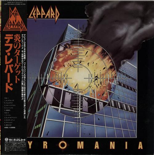 Def Leppard Pyromania - Black & Red Obi vinyl LP album (LP record) Japanese DEFLPPY627509