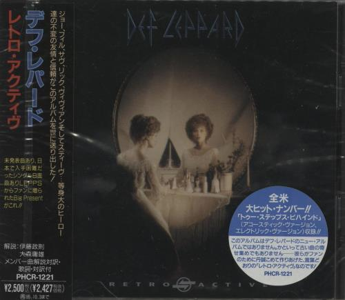 Def Leppard Retro Active - Sealed CD album (CDLP) Japanese DEFCDRE306162