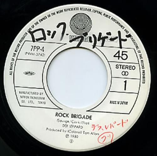 """Def Leppard Rock Brigade 7"""" vinyl single (7 inch record) Japanese DEF07RO308943"""