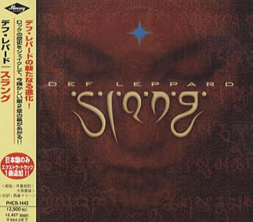 Def Leppard Slang CD album (CDLP) Japanese DEFCDSL322520