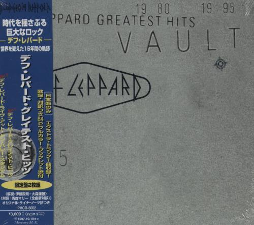 Def Leppard Vault: Def Leppard Greatest Hits 1980-1995 - Sealed 2 CD album set (Double CD) Japanese DEF2CVA754080
